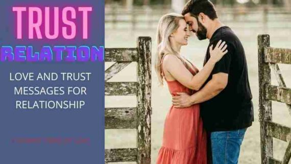 trust message in a relationship